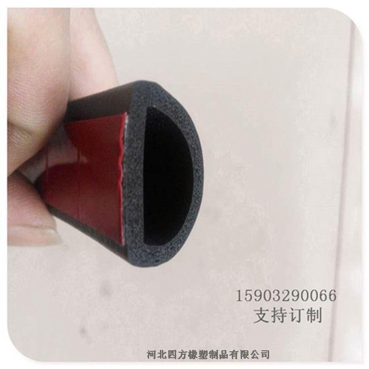 三元乙丙D型发泡橡胶密封条可订制
