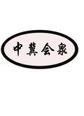 河北会泉泵业有限公司