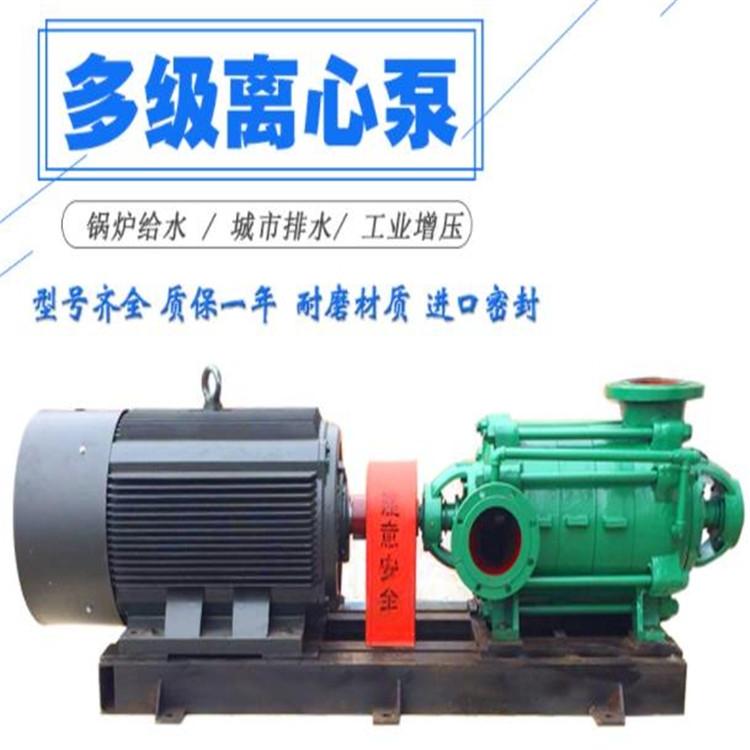 臨猗【M80D30X10臥式多級離心泵】價格合理