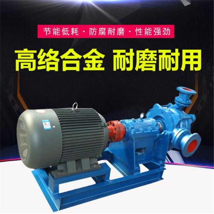 【壓濾機專用泵】湖里區壓濾機專用泵@100SYA95-110壓濾機專用泵