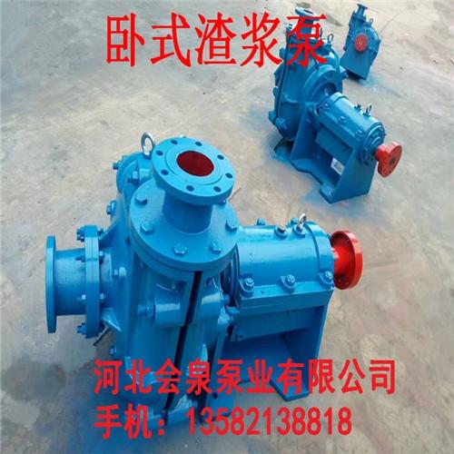 [无堵塞渣浆泵][ZJ渣浆泵营销]80ZJ-I-A33