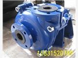 郏县4/3C-AH(R)#AH?#36136;?#28195;浆泵排污工程4/3C-AH(R)