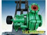 武平6/4D-AH#3寸细沙回收泵泵的性能范围宽6/4D-AH