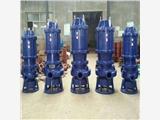 潛水式渣漿泵A邳州潛水式渣漿泵AZJQ79-32-18.5潛水式渣漿泵廠家直銷