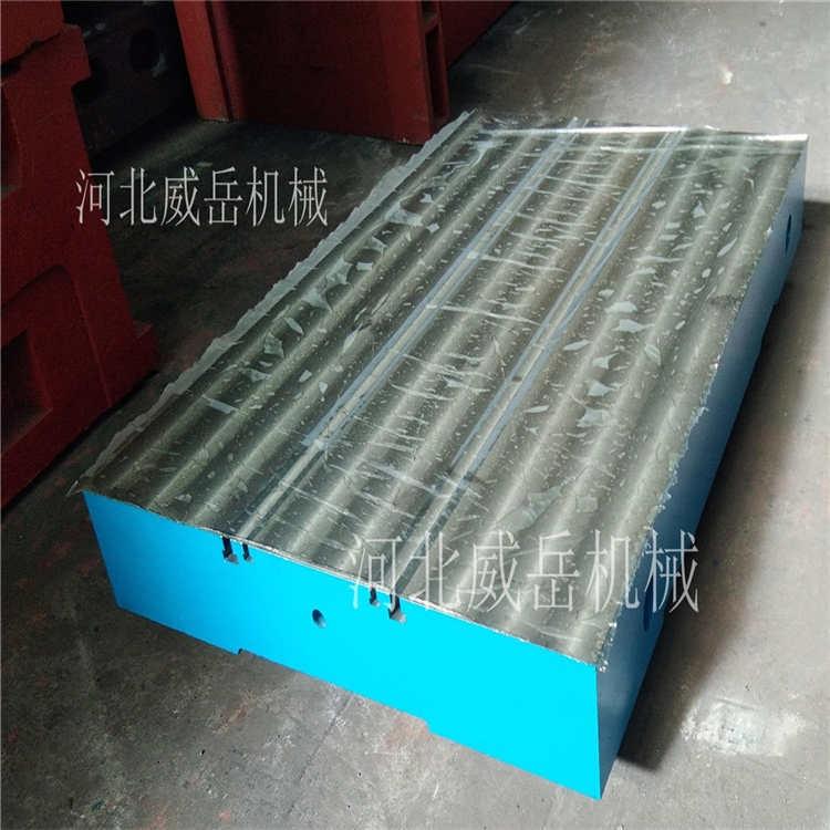 數控精銑款鑄鐵平臺平板 鑄鐵平板80面厚