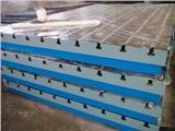 大量销售灰铁250铸铁T型槽工作台2000*4000