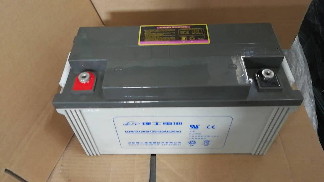 陕西西安总代理供应理士DIM1265S蓄电池 直流屏专用 参数都在这里12V65AH