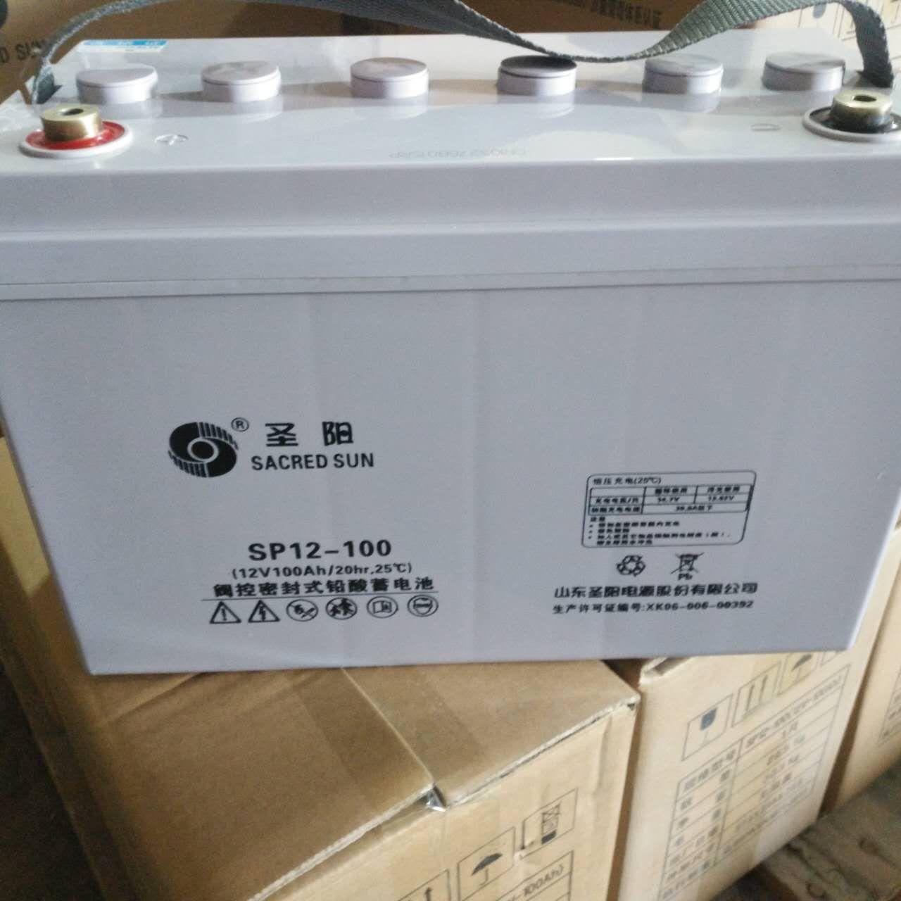 新疆乌鲁木齐总代理 圣阳6GFM-100蓄电池 安装配套艾默生30K应急电源主机