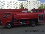 浙江溫州文成消防車價格