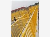 化工厂防腐玻璃钢围栏