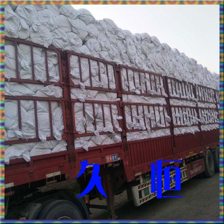 哈爾濱阿城復合鋁箔硅酸鋁氈,六面包玻璃絲布硅酸鋁針刺毯