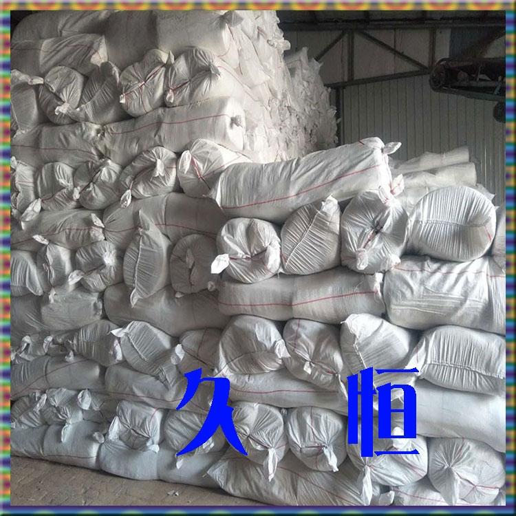 瀘州江陽保溫硅酸鋁氈,耐高溫硅酸鋁針刺毯廠家