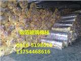 延边敦化夹筋铝箔玻璃棉毡,A级防火保温棉厂家