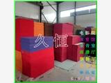 滁州全椒环保玻璃棉布艺吸音板琴室防火玻璃棉软包板厂家
