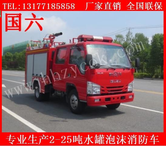 森林滅火消防車廠家 國六森林指揮車價格