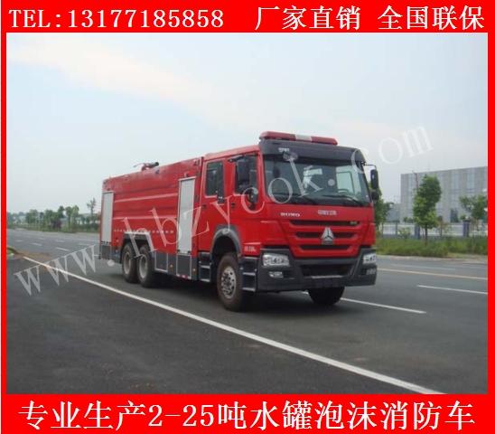五十铃泡沫消防车现车图片 丽江消防车厂家地址