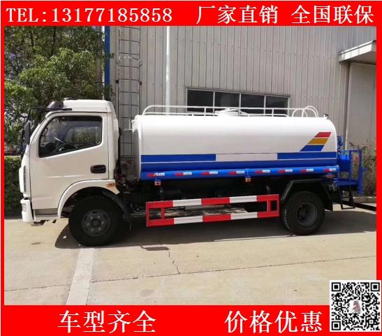 贺州市绿化喷洒车图片厂家热销款洒水降尘车洒水消毒车
