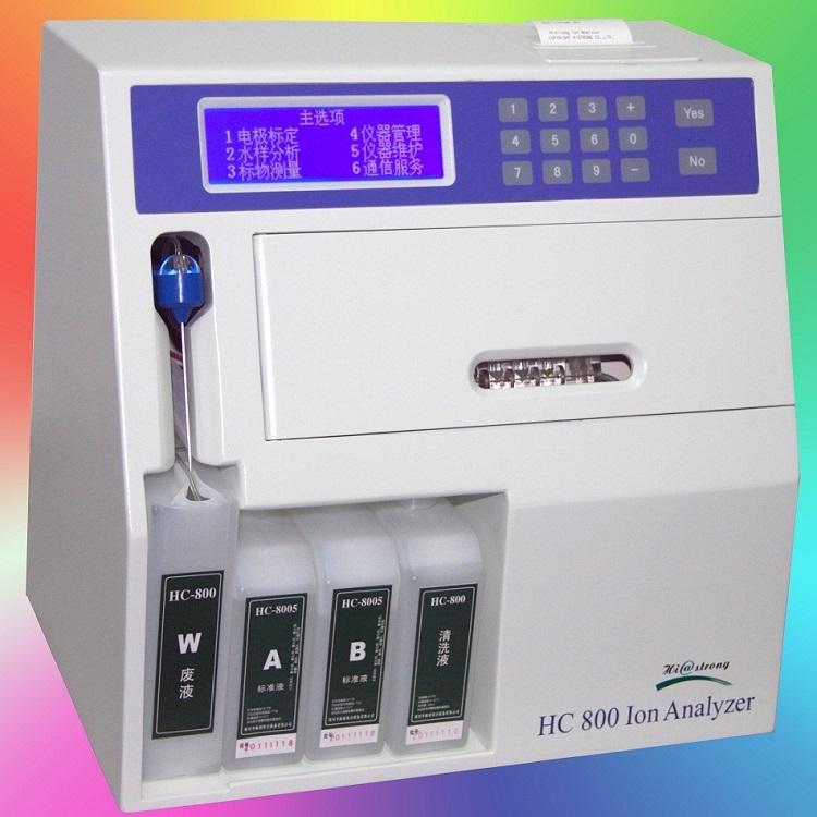 供應自來水廠離子分析儀  航創供應
