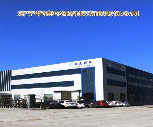 山東青島市兩項進口GEA工業用臥式離心機維修