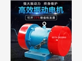 YZU-50-6B三相異步振動電機(ZDJ-15-6慣性振動器)