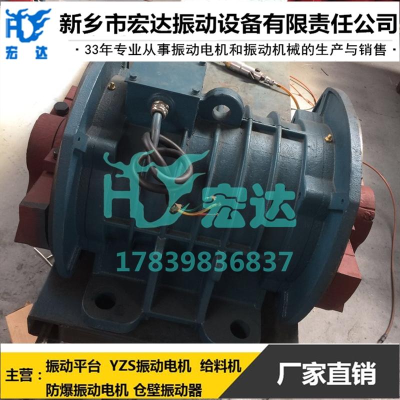 礦篩電機-保定振動電機-宏達電機