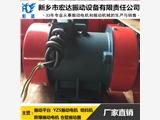 YZO-20-4振动电机生产厂家 各型号YZO振动电机工厂低价格出售