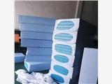 大型全封式熱收縮包裝機 餅干月餅盒熱收縮包裝機