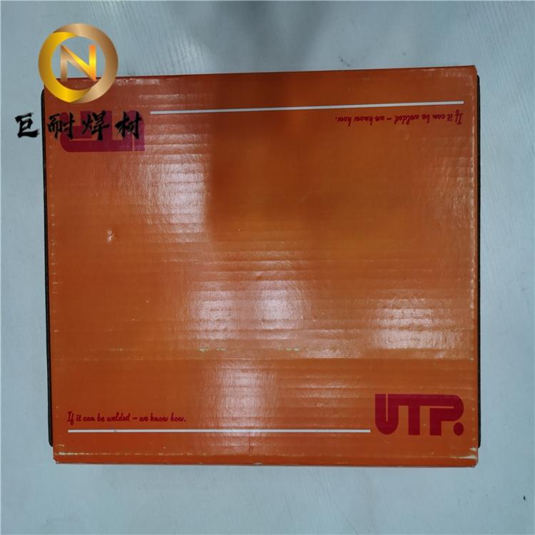 耐磨焊条D707D998合金碳化钨 大西洋耐磨堆焊条D256D212