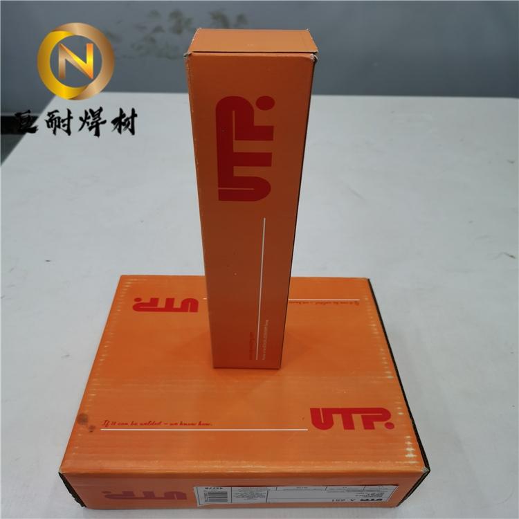 厂家现货斯米克银焊条 HL204 银焊丝 15%银焊料 204银焊条