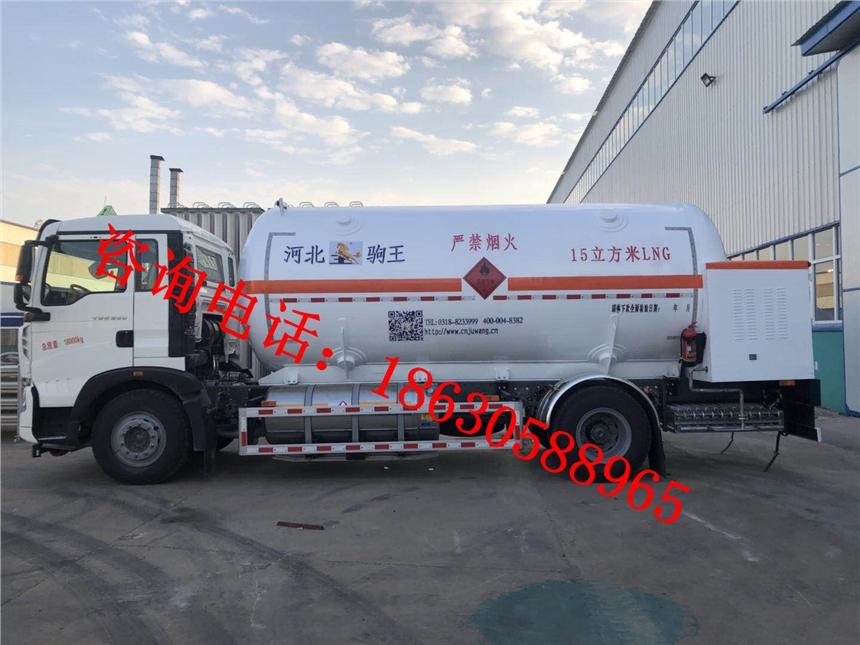 天津天然气加气车LNG加液车价格