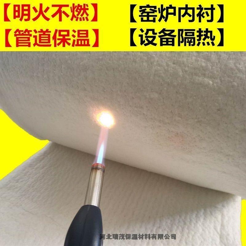 沈陽鍋爐防火硅酸鋁纖維棉一包價格