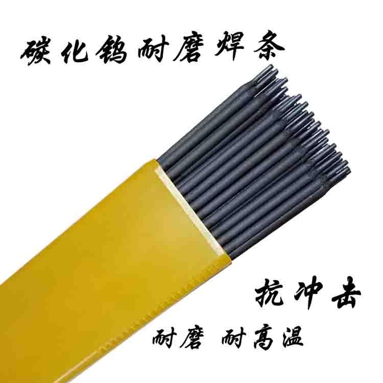 YD856高溫耐磨藥芯焊絲價格