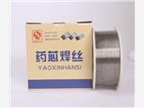 YD988(Q)耐磨堆焊藥芯焊絲