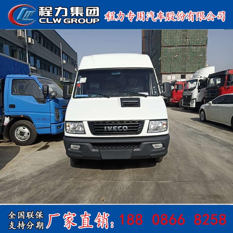 亳州市小型國六冷藏車廠家經銷點