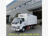 蚌埠國六廂式冷藏車出廠價是多少