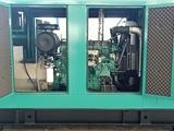 滨州静音280KW康明斯柴油发电机组 无刷三相四线