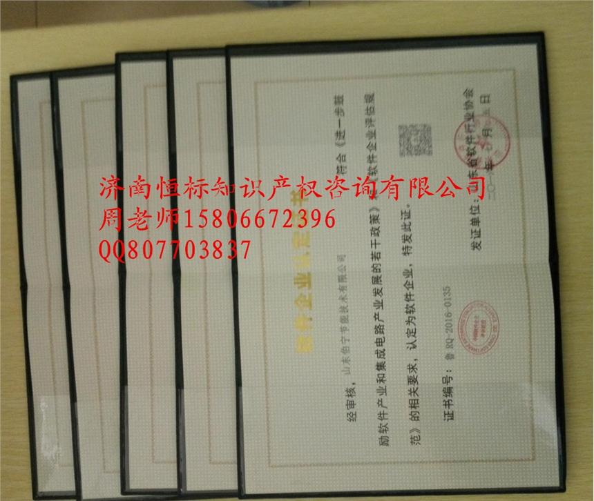 威海申报专利途径流程及要求