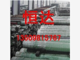 C67E弹簧钢价格 C67E弹簧钢性能