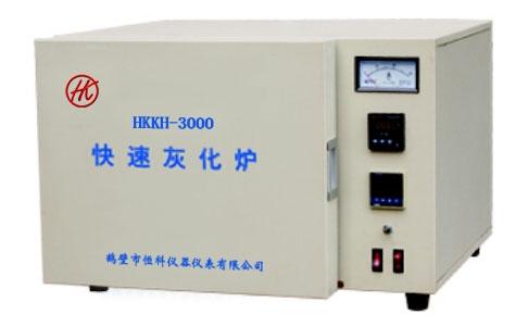 快速灰化炉供应/灰分检测仪