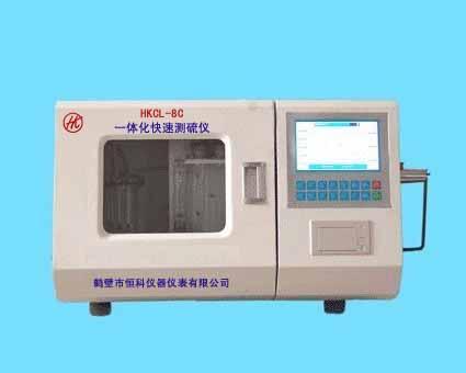 自动硫含量设备
