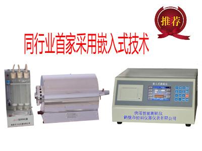 快速自动测硫仪工作原理/煤炭定硫仪生产厂家-定硫仪价格
