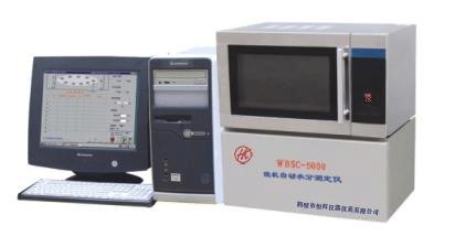 微波水分測定儀
