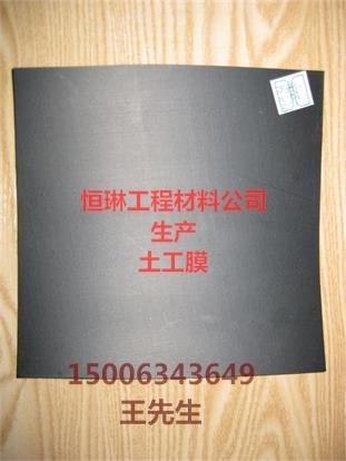 新型防渗材料~~hdpe1.5mm膜(永吉县 生产厂家(供应商)