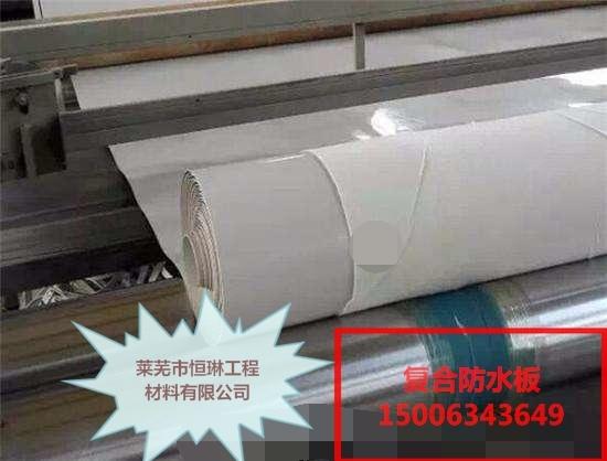 种植层面的排水透气——排水板农安县H16毫米供货价