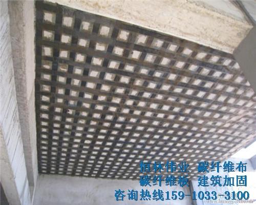 铜仁碳纤维布加固-碳布厂家