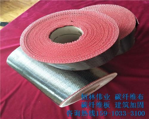 广元碳纤维布施工-欢迎
