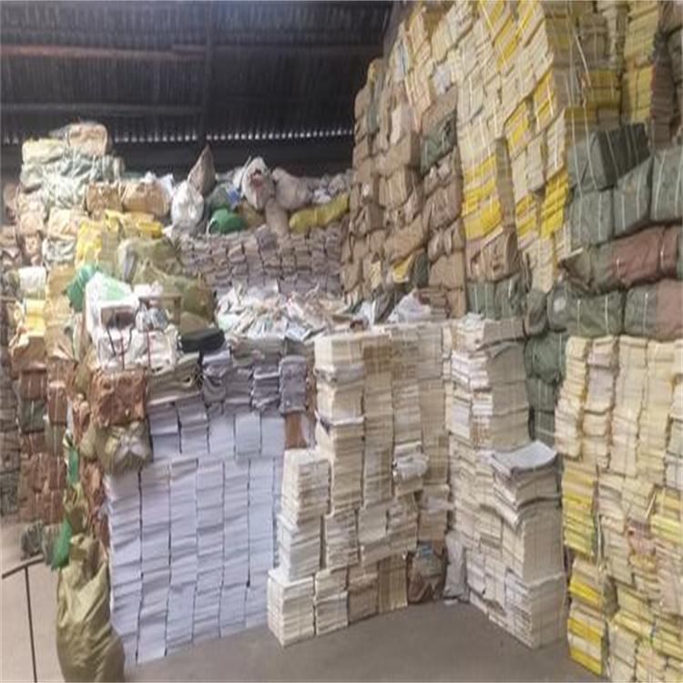 廣州蘿崗區單據紙銷毀處理公司
