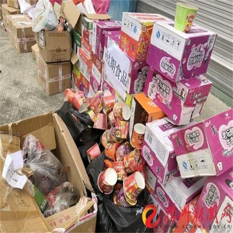 深圳寶安區保密線路板保密銷毀公司