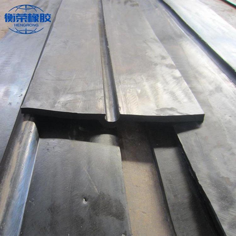 橡膠止水帶-衡榮中埋橡膠止水帶適用范圍