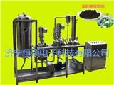 济宁超声波提取浓缩城套设备厂家HSCT-G